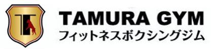 丹波のフィットネスボクシングジム【福知山・篠山からも近い】
